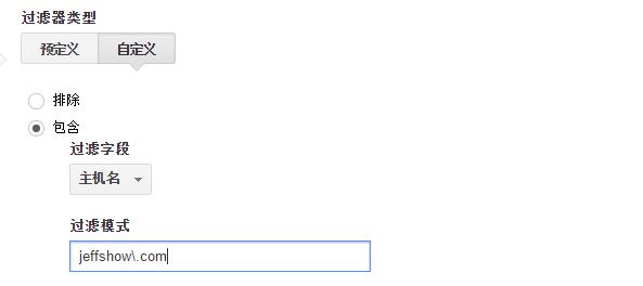 host_custom_filter