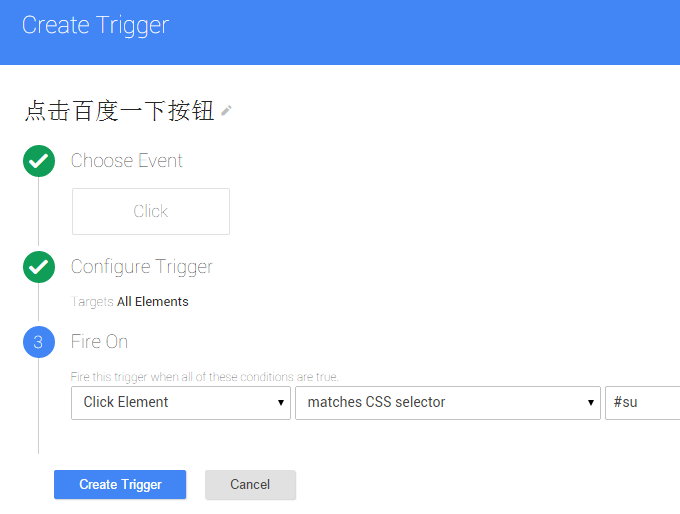 GTM-match-css-selector