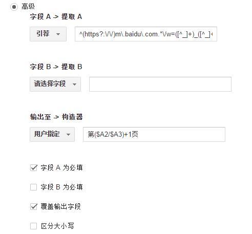 filter-get-keyword-page